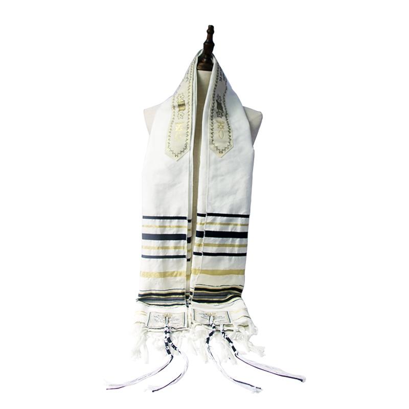ZSQH Israel Tallit Jewish Prayer Scarf Morning Prayer Shawl Prayer Scarf For Women Girls