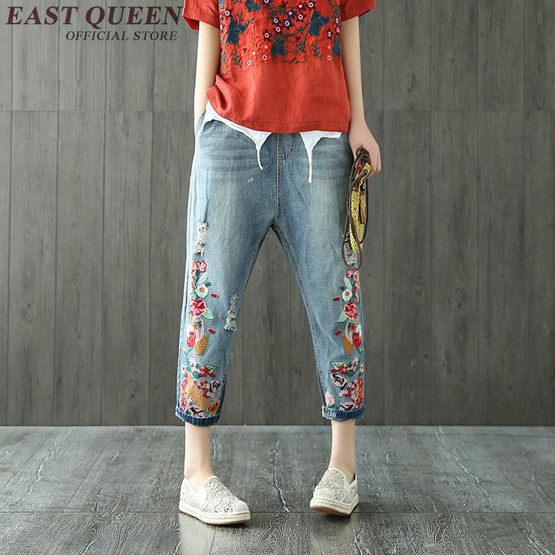 Femmes broderie jeans femme jeans avec broderie petit ami jeans pour femmes KK1431 H