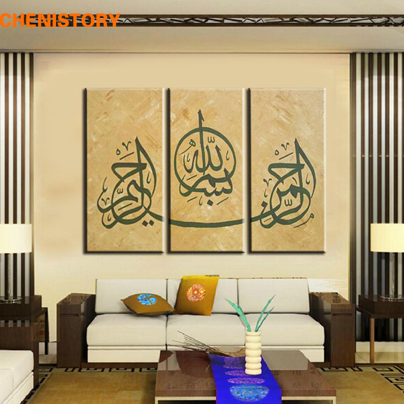 Handpainted 3 Piece Arabic Calligraphy Islamic Wall Art
