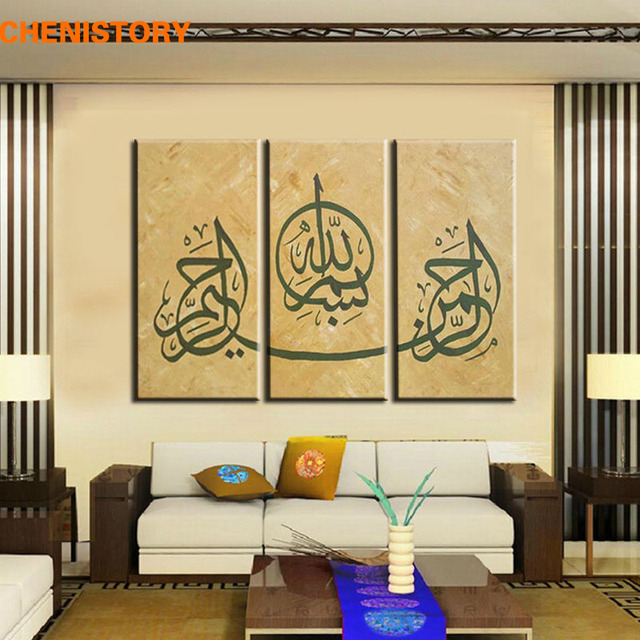 Handpainted 3 Piece Arabic Calligraphy Islamic Wall Art Abstract Oil ...
