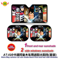 accessories Cartoon astro boy  front  side window sunshade Foils Windshield Visor Cover UV Protect Car window Film AT-02B