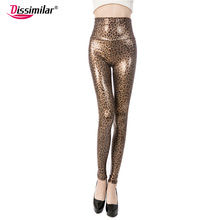 Leopard Print Legging Long-Pants Snake Faux-Leather Women Skinny Sexy High-Waist 4-Color
