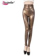 Free shipping 2017 women Sexy Skinny Faux Leather Snake Leggings High Waist Leopard Print Legging Long Pants XS/S/M/L/XL 4 color