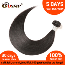Straight Hair Bundles Human Hair Bundles Brazilian Hair Weave Bundles Human Hair Weave Extensions 30 Inch
