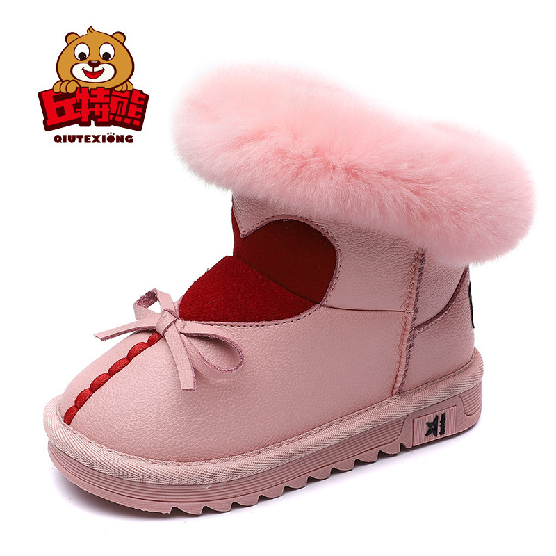 Kids' Clothing, Shoes & Accs Hearty Girls Snow Boots