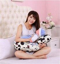 75*65CM Breastfeeding Nursing Pillow Baby Body Pillow Cotton Multi Function Baby Learn Sit Pillow