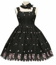 Women Embroidered Sweet Gothic Lolita Dress Spaghetti Strap Princess Vestidos Halloween Party Anime Maid Cosplay Costume