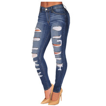 2017 Hot Sale Fashion Stretch Blue Denim Destroyed Whisker Wash Skinny Distressed Jeans Women Ripped Pencil Pants Calca Feminina