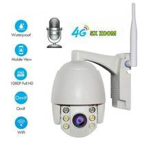 4G PTZ Camera 5X Zoom HD 1080P Waterproof Security IP Camera 360° View ONVIF CCTV Video Surveillance System Full Color Night 360 mini ip camera 3g 4g sim card wireless wi fi ptz 1080p ir dome 5x zoom cctv security surveillance outdoor waterproof camera
