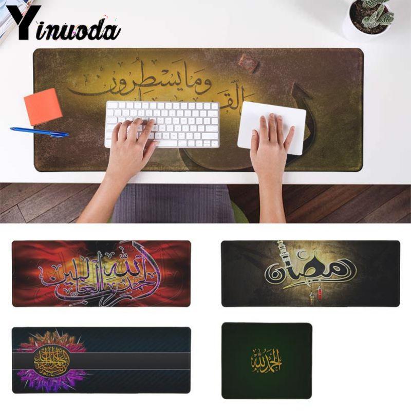 Yinuoda Cool New arabic quranic islamic quotes muslim Computer Gaming Mousemats Size for 18x22cm 20x25cm 25x29cm 30x90cm 40x90cm