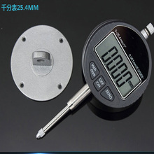 Digital micrometer digital micrometer range 0 25 4 precision 0 001mm Display LCD free shipping