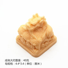 Handmade Soap Mold 3d Dragon Stamp Silicone Making Molds Food Grade Cake Deocrating Fondant Mould