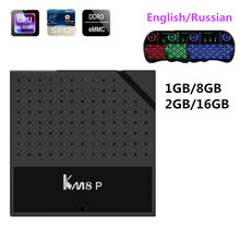 Mecool KM8 P TV Box Amlogic S912 1/2GB RAM DDR3 16/8 GB ROM Octa Core CPU Android 6.0 TV Box Smart Media Player PK A95X X96 X92