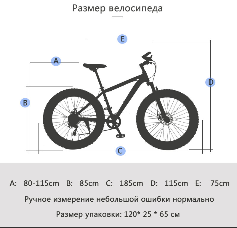HTB1gRVpXBWD3KVjSZKPq6yp7FXaI wolf's fang Mountain Bike 21/24Speed bicycle Cross-country Aluminum Frame 26x4.0 Fat bike Snow road bicycles Spring Fork Unisex
