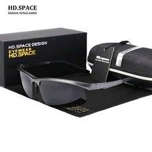 HD.space Sunglasses Coating Polarized Mirror Men's Aluminum Glasses And Magnesium Men's Glasses Men's Glasses Accessories LD8626