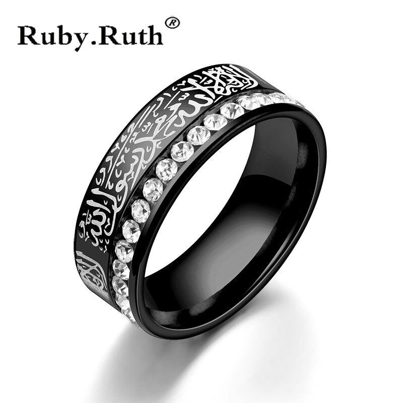 Jewelry & Accessories Muslim Allah Shahada Black/gold Rings For Women Men Islam Arabic God Messager Muhammad God Quran Ring Jewelry Dropshipping