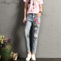 Ripped jeans for women denim harem pants female boyfriend jeans for women high waist jeans female woman pants CC267