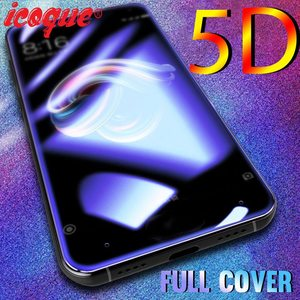 5D Glass for Xiaomi Redmi Note 8T 8 Pro 7 8A K30 K20 Note 9 Pro Max 9s Tempered Glass Xiao Screen Protector for Xiaomi Mi 9t Pro(China)