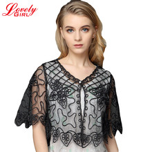 New 2016 Summer Perspective Small Shawl Lace Boleros 4 Colors Novelty Wave Cut Women Cardigan Feminino Lace Hollow Out Coat