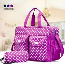 Multifunctional Mummy Mama Bag Maternity Baby Diaper Stroller Handbag Pregnancy Tote Messenger Bags bolsas de bebe maternidade