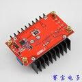 Dc-dc модуль может поднять давление зарядки 12 до 60 - 90 В, 100 Вт ( C7A2 )