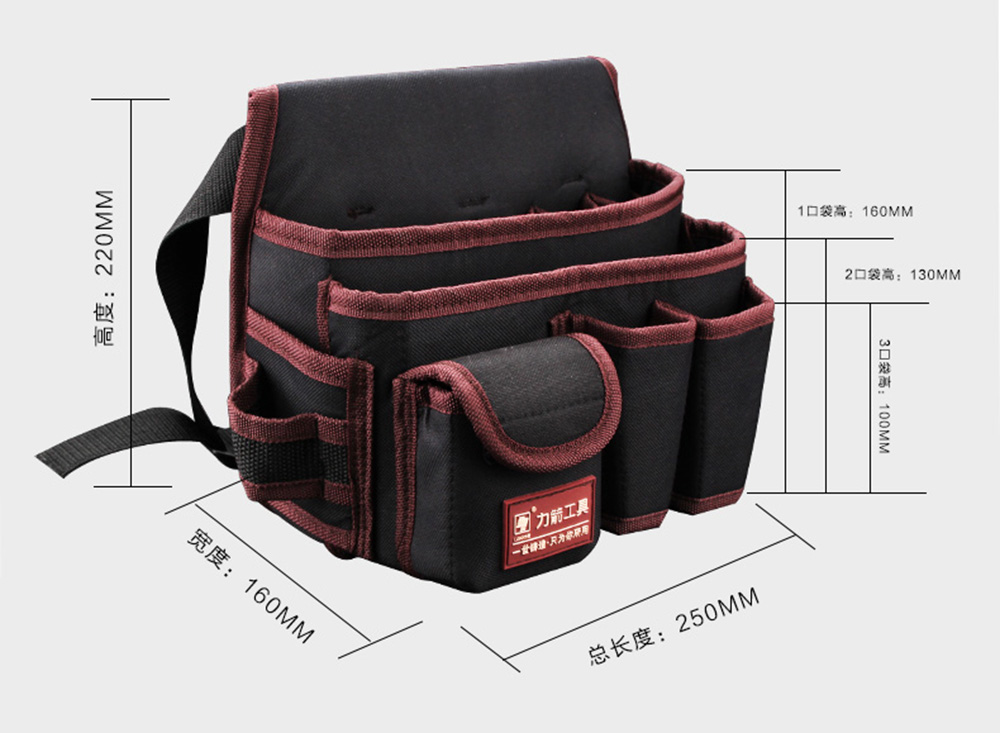 Multi-functional Water proof Cloth Rivet fixed Tool Bag (12)