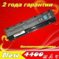 Laptop Battery For Toshiba Satellite P840D P845D P855 P850D P855D P875 P875D S800 S840 S850 S870