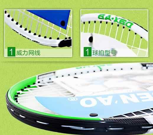 2017 free shipping Aluminum alloy carbon tennis racket carbon fiber men and women ultra - light
