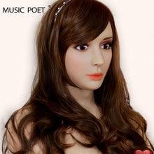 Музыкальная поэтесса силиконовая маска Реалистичная Женская кожа лицо Хэллоуин танцевальный маскарадный головной убор для трансвеститов Drag queen