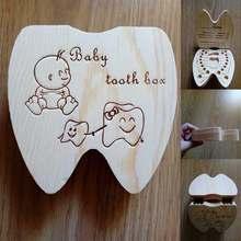 Boîte à dents bébé pologne/anglais/néerlandais/russe/français/italien en bois lait dents organisateur stockage garçons filles bébé Souvenirs cadeau