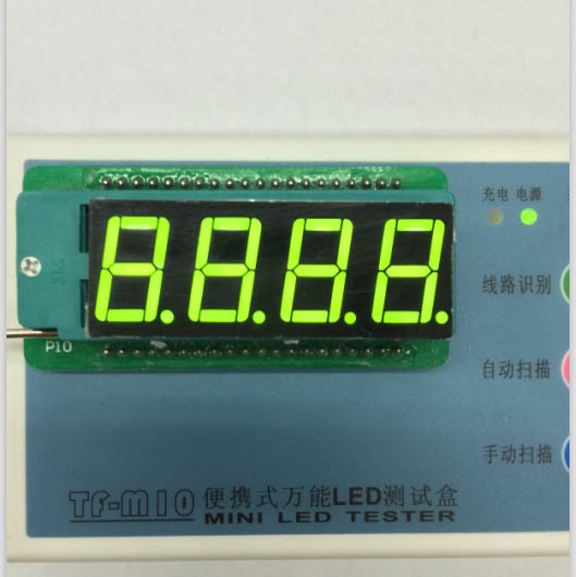 Common anode/ Common cathode 0.56 inch digital tube 4 bits digital tube led display 0.56inches Yellow-Green digital tube