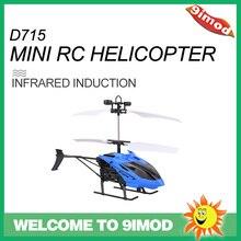 Inductie Helicopter D715 met