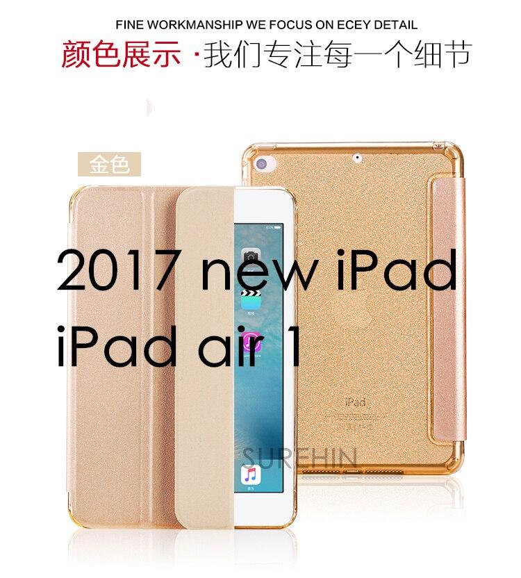 Kena pehme silikoonist seljakott Apple'i uue 2017 ipad õhu 1 kate - Tahvelarvutite tarvikud - Foto 5