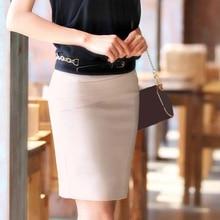 Women's Elegant Short Suit Skirts Office Work FD01