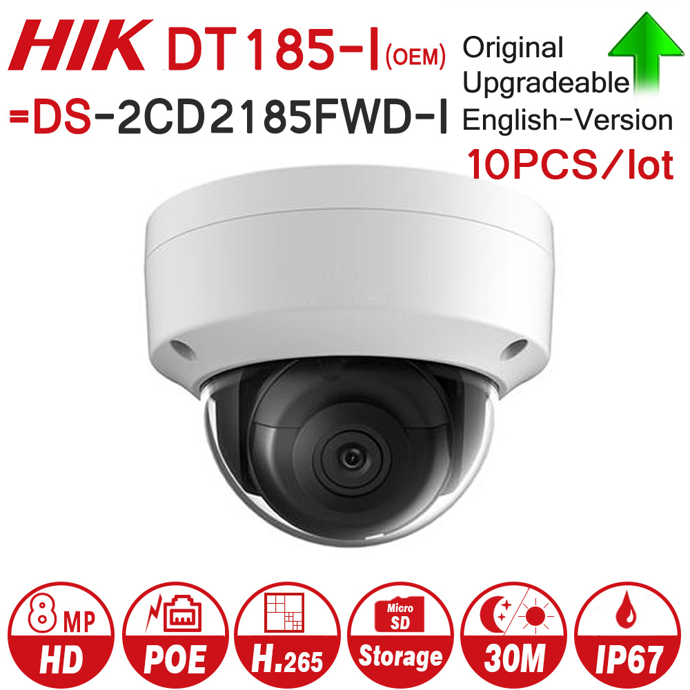 Hikvision OEM IP Camera DT185-I = DS-2CD2185FWD-I 8MP Network Dome POE IP Camera H.265 CCTV Camera SD Card Slot 10pcs/lot hikvision 8mp ip camera ds 2cd2385fwd i turret network camera h 265 high resolution cctv camera with sd card slot ip67