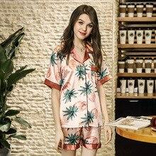 Pineapple Print Cute Pijama Sexy Lingerie Silk Pyjamas Women Satin Pajamas  Sleepwear Shirts And Shorts Pyjama 6eaa23545