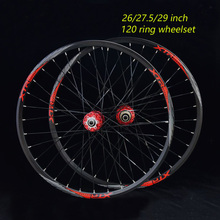 27.5 inch MTB Mountain Bike Wheel 120 Ring Bicycle Wheelset 32 Holes Bearing Hub 26inch Wheelset цена 2017