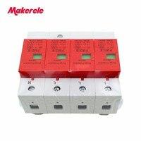 SPD 4P 60KA~100KA ~420VAC AC House Surge Protector Protective Low voltage Arrester Device Din Rail