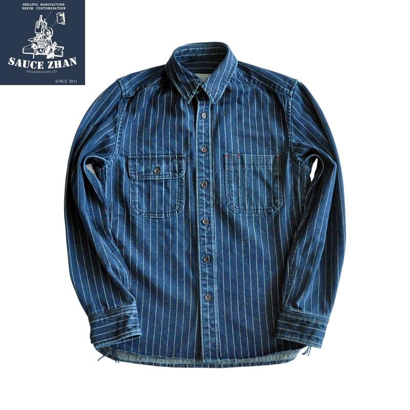 Original Classic Self-cultivation Shirt 4