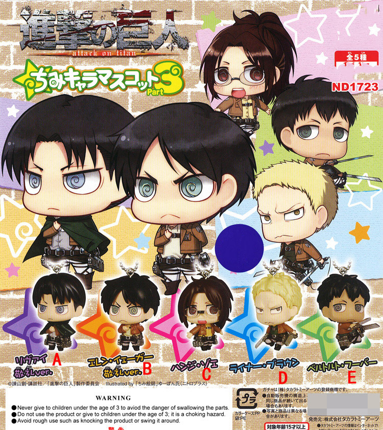 anime Attack on Titan TV animation Eren Levi Hanji Reiner Bertolt 5 sets Original Gashapon toys collectible figure pendantanime Attack on Titan TV animation Eren Levi Hanji Reiner Bertolt 5 sets Original Gashapon toys collectible figure pendant