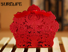100pcs/lot Hollow out lace Candy gift box