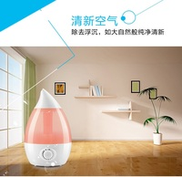 MX15 4 Free Shipping Ultrasonic Air Humidifier Portable Humidifier High Quality AC Power Factory Directly Supply