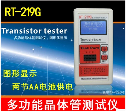 Free shipping 1pcs RT-219G transistor tester graphics display resistance inductance two or three pole tube capacitance ESR meter color graphic display m328 transistor tester resistance inductance capacitance meter esr meter table table
