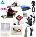 Complete Tattoo Kit Tatttoo Rotary Machine Gun Power Supply Needles Kit supplies