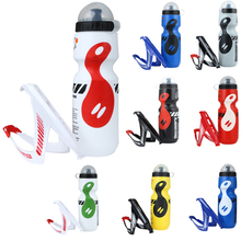 750ml Bicycle Water Bottle Plastic & Glass Fiber Bottle Cage Holder Bicycle Accessories Cycling Lightweight Water Bottle+Holder