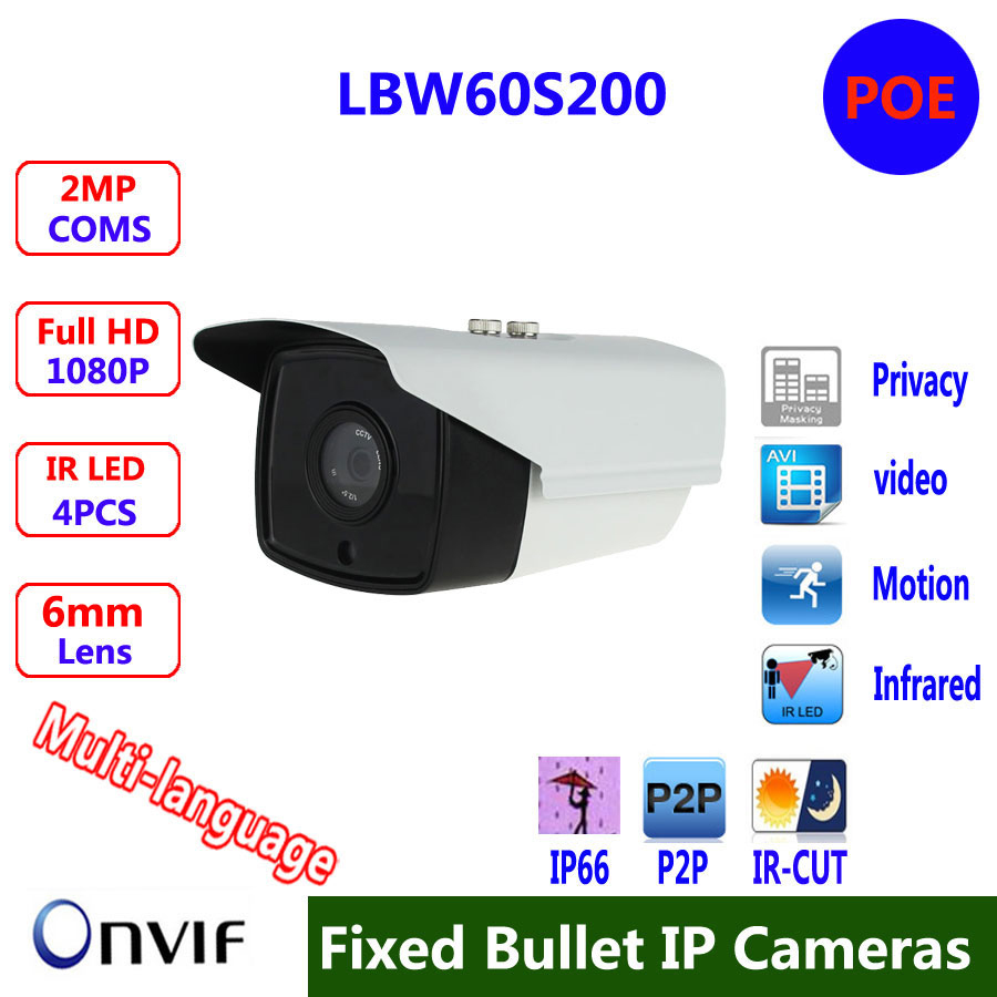 IP66 waterproof bullet camera 2mp 1080p h.264 onvif 4pcs leds IR range 60M support multi-language multi language onvif ip camera with ir bullet camera 720p 1mp 960p 1 3mp 1080p 2mp 3mp support ip66 outdoor and indoor use