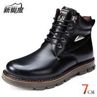 X339 Men S Genuine Leather Upper Height Increasing Elevator Shoes Boots Keep Warm Winter For Men