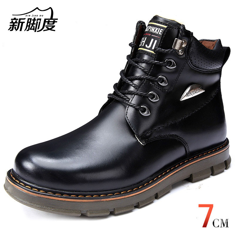 X339 Men's Genuine Leather Upper Height Increasing ...