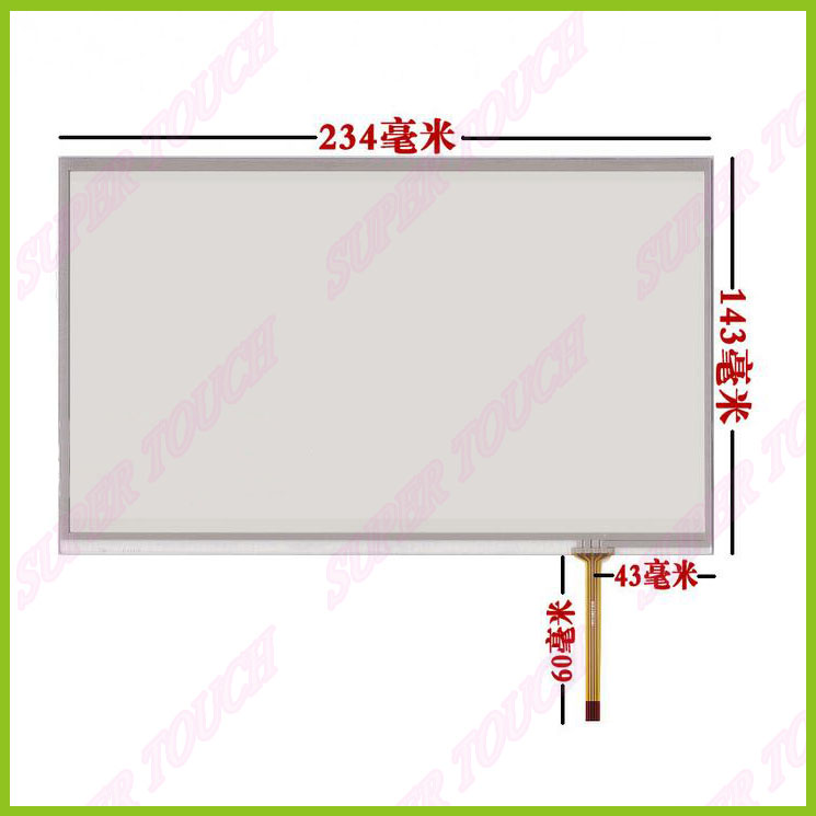 ZhiYuSun 234mm*143mm New 10.1Inch Touch Screen for 10.1 GPS the GLASS is 234*143 for tble compatible for gps touch zhiyusun new touch screen 364mm 216mm 15 6inch glass 364 216 for table and computer commercial use