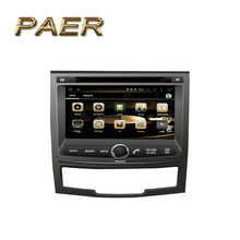 1024*600 Quad Core Android 5.1 Fit SSANGYONG KORANDO 2010 2011 2012 Car DVD Player GPS Radio
